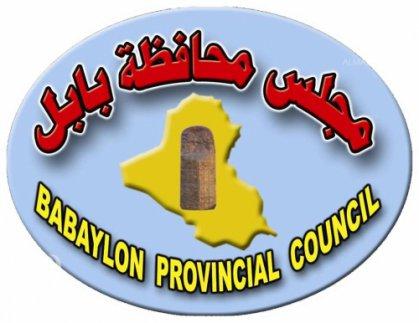 لجنة الطاقة في بغداد تنتقد وزارة الكهرباء لعدم انهائها ازمة الطاقة