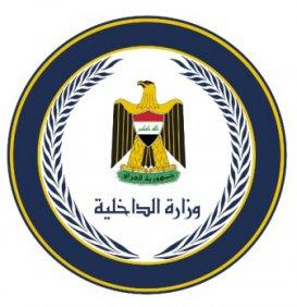 الداخلية تهدد بمعاقبة الموظفين الذين لا يعتمدون البطاقة الوطنية في إنجاز المعاملات