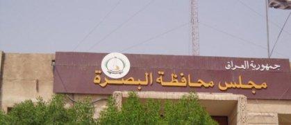 النصراوي يترأس اجتماعاً طارئاً لخلية الازمة الامنية لمناقشة خطة الزيارة الشعبانية