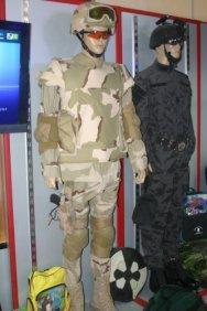 الصناعات الجلدية تتفق مع وزارة الدفاع لتجهيزها بمنتجات عسكرية