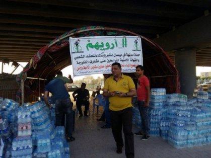 صحافيو وإعلاميو ميسان يطلقون حملة (ارويهم) لدعم معركة تحرير الفلوجة