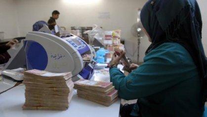 البنك المركزي : سيتم تأسيس شركة لضمان الودائع برأسمال 100 مليار دينار