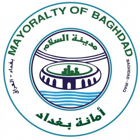 خدمات بغداد تحذر من عدم القدرة على استيعاب أمطار الشتاء