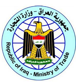 العراق يشارك باعمال الاجتماع التنسيقي للمعرض التجاري الثالث في الدار البيضاء