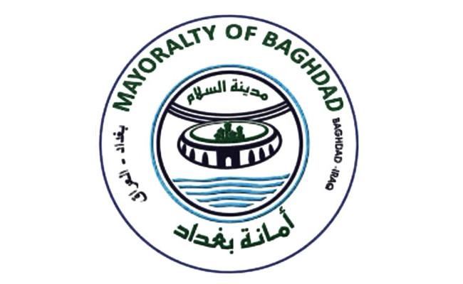امانة بغداد تباشر بتطوير ساحة الرواد في المنصور