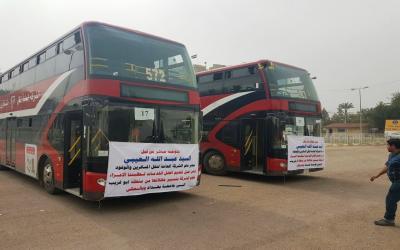 المسافرين والوفود توفر خدمة النقل لطلبة جامعة بغداد من منتطقتي العامرية وابو غريب