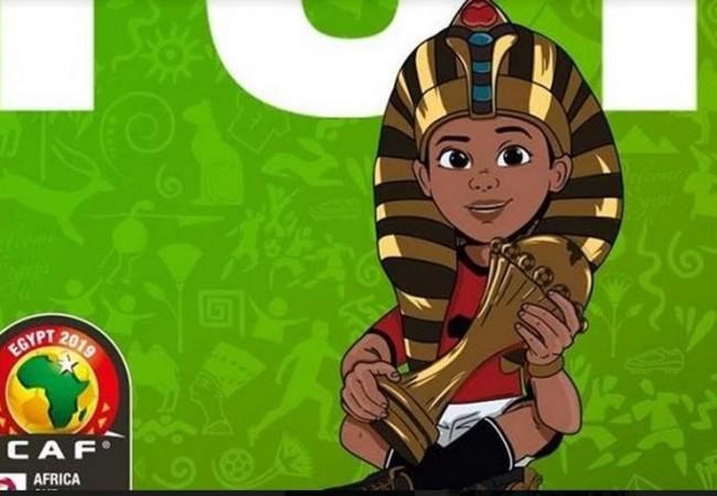رسمياً.. الاعلان عن تميمة كأس أمم إفريقيا مصر 2019