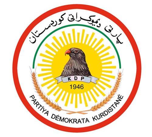 الديمقراطي الكردستاني: خياران أمام مجلس النواب لحسم قانون المحكمة الاتحادية