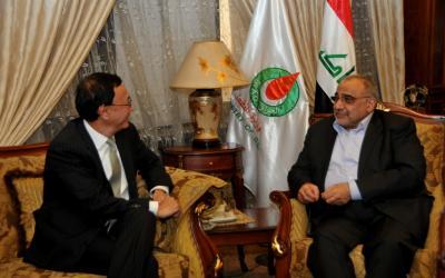 وزير النفط السيد عادل عبد المهدي يؤكد  حرص الوزارة على التعاون المثالي مع الشركات العالمية العاملة في العراق ، لتعزيز حجم التعاون في تطوير الحقول النفطية