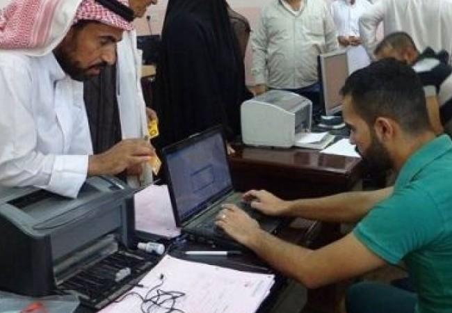 العراق يزود منظمة العمل الدولية ببيانات الضمان الاجتماعي لعام 2016
