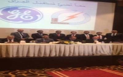 """""""جنرال إلكتريك"""" توقع اتفاقية مع وزارة الكهرباء العراقية لتطوير وإضافة الطاقة إلى شبكة الكهرباء خلال فصل الصيف 2016"""