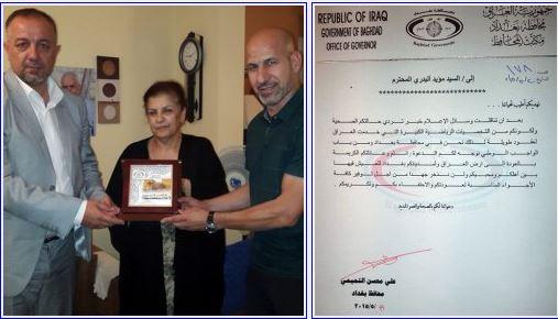 محافظ بغداد يوجّه دعوة رسمية لمؤيد البدري وعائلته بالعودة الى الوطن