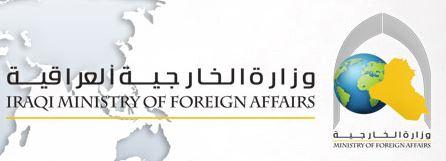 الجعفري لنظيره الكويتي: بيان مجلس التعاون الخليجي بشأن العراق غير صائب