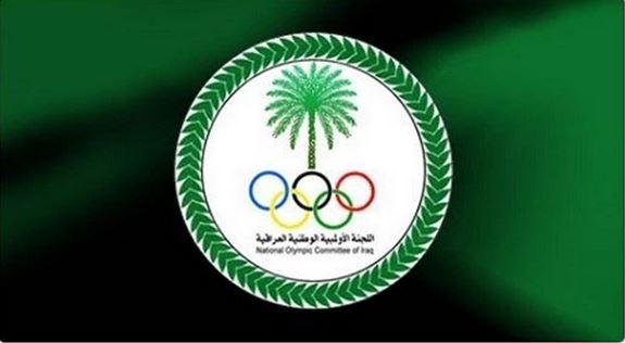 (العدالة الرياضي) تنشر ضوابط وآليات صرف المنحة المالية المخصصة للجنة الاولمبية