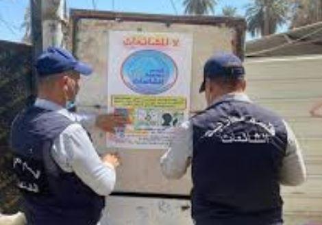 حملات مكافحة انتشار الشائعات في معرض بغداد