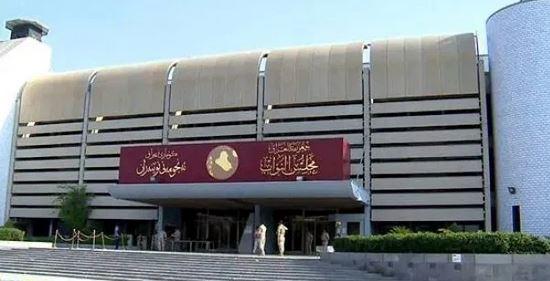 البرلمان يحدد موعدا جديدا للجلسة الطارئة لمناقشة الازمة الاقتصادية