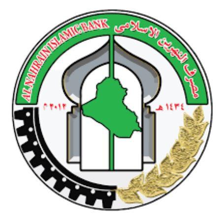 مصرف النهرين الاسلامي  يوقف استلام معاملات المرابحات الجديدة لانتهاء السنة المالية