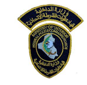قيادة الشرطة الاتحادية تحصي خسائر الدواعش في محور عملياتها