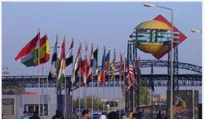 اطلاق الحجز الالكتروني للمشاركة في الدورة 42 لمعرض بغداد الدولي