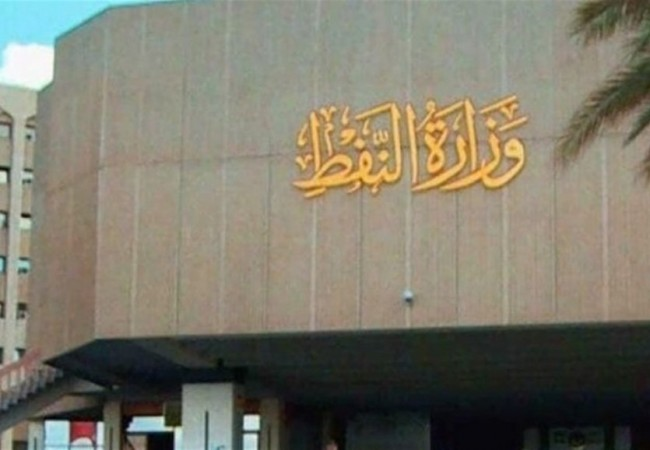 إطلاق البطاقة الوقودية رقم ٩ في بغداد