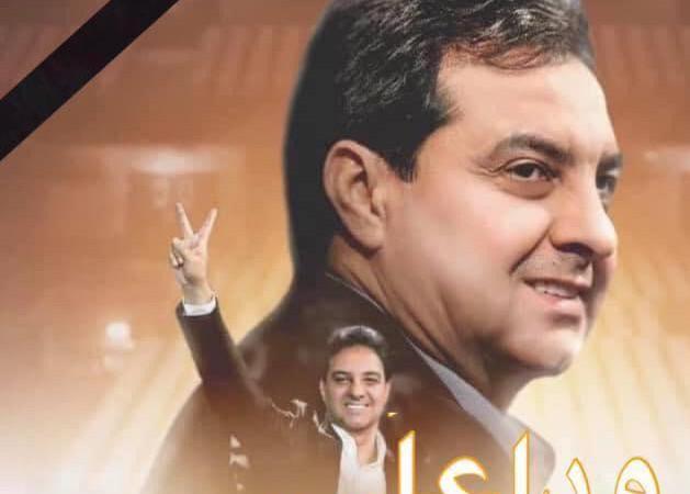 وفاة الاعب الدولي احمد راضي اثر مضاعفات جراء اصابته بفايروس كورونا