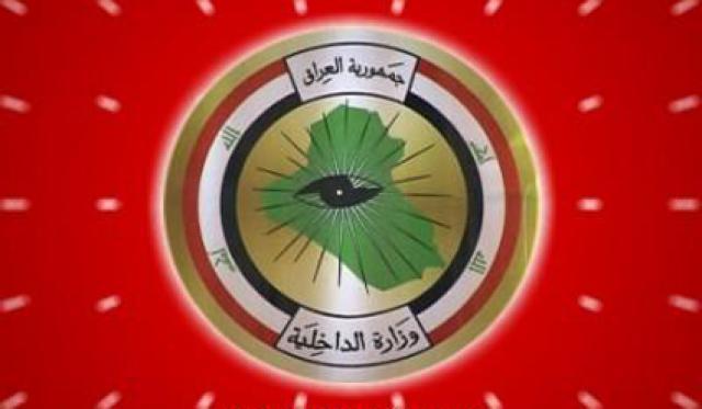 وزير الداخلية يبحث في سامراء ملف الأمن والاستعدادات للعمليات العسكرية المقبلة