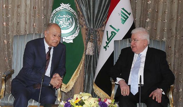 أبو الغيط لمعصوم: الدول العربية تدعم خطط العراق لاعمار المناطق المحررة