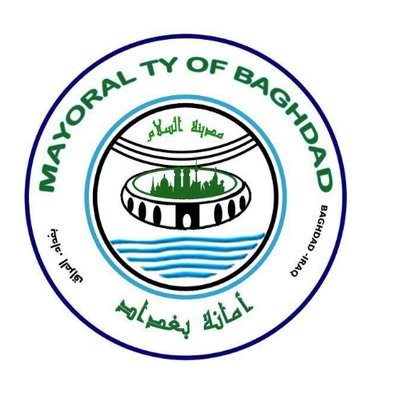 امانة بغداد تكشف عن خطة  لإنشاء 9 مدن جديدة في العاصمة لحل الزخم المروري