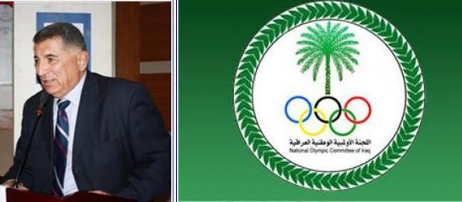 اللجنة الاولمبية الوطنية العراقية توضح حقيقة ما يجري في اتحاد الرياضة للجميع