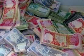 القبض على عصابة سرقت 600 مليون دينار رواتب كلية في جامعة المستنصرية