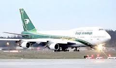 النقل تبحث مع مجلس ذي قار استعدادات افتتاح مطار الناصرية يوم غد الجمعة