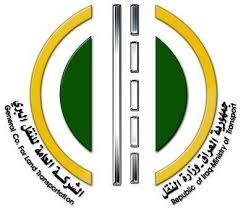 النقل البري العراقي عضو عامل في الإتحاد العربي