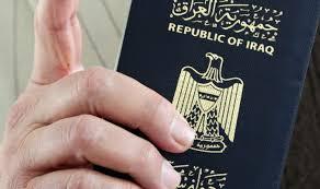 افتتاح مكتب جديد للاحوال المدينة والجوازات في بغداد