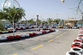 متنزه الزوراء يهيء اكثر من (40) لعبة حديثة استعداداً للعيد