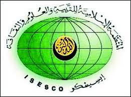 العراق يشارك باعمال الدورة الخاصة لمنظمة الثقافة والعلوم (إيسيسكو ) في عمان