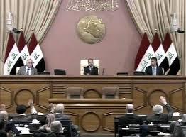 قانون المحكمة الاتحادية في ساحة التوافق السياسي للتصويت عليه