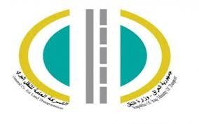 النقل البري : إستعداداتٍ مبكرةٍ لإحياء ذكرى إستشهاد الإمام الكاظم (ع)