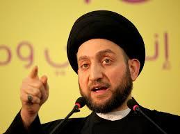السيد عمار الحكيم يحمل القيادات الأمنية وأجهزتها مسؤولية المحافظة على أرواح العراقيين وأمن الدولة