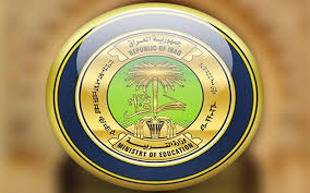 افتتاح ثلاث مدارس جديدة في البصرة