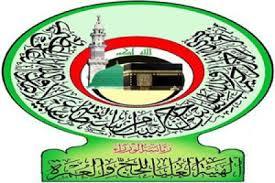 الحج والعمرة: انطلاق اول رحلة للحجاج العراقيين من المدينة الى مكة اليوم