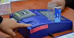 المفوضية تكشف عدد الأحزاب المشاركة في الانتخابات