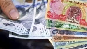 الاقتصاد النيابية: لا علم للكتل بتغيير سعر الصرف