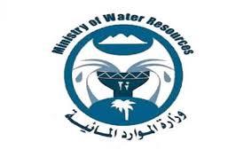 بيان من الموارد المائية ً بشأن العقود والأجراء اليوميين