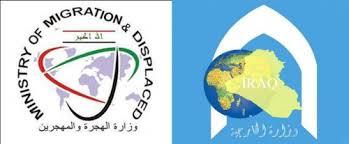 العراق يبحث عقد اجتماع عاجل للخروج بموقف موحد حول الهجرة غير الشرعية