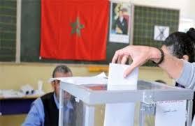 """المغرب: """"الأصالة والمعاصرة"""" يتصدر نتائج البلديات"""