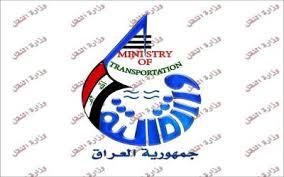 وزير النقل  يوافق على تعيين 850 في شركة الموانئ من اهالي البصرة