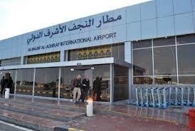 مطار النجف الدولي يستكمل استعداداته لاستقبال المسافرين خلال شهر محرم الحرام