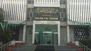 البنك المركزي يبيع أكثر من {283} مليون دولار في مزاده امس