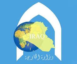 الخارجية: لا صحة لتصويت الكونغرس على تقسيم العراق وواشنطن ملتزمة بدعم بغداد حصراً