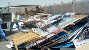 إزالة جميع اللوحات الاعلانية غير المرخصة لتشويهها منظر بغداد